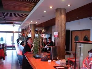 Restaurant japones for Resto jardin japones